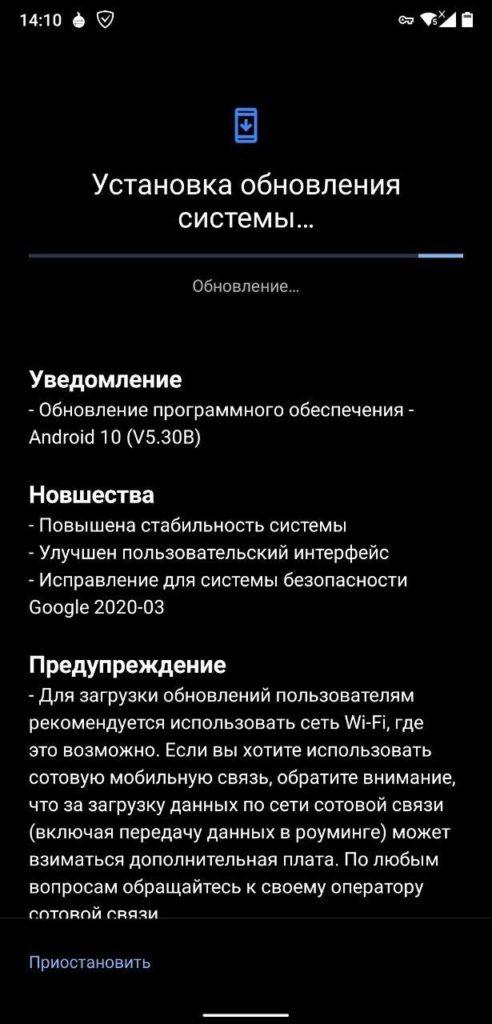Nokia 8.1 update changelog